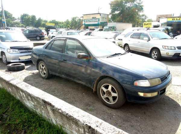 Toyota Carina, 1995 год, 148 000 руб.