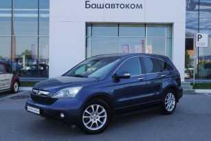 Уфа CR-V 2007