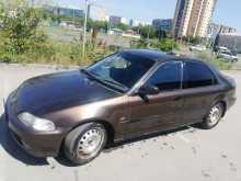 Челябинск Civic Ferio 1995