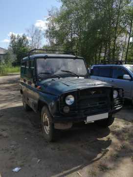 Ленск 3151 2004
