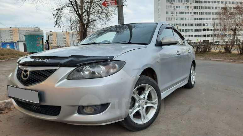 Mazda Axela, 2005 год, 315 000 руб.