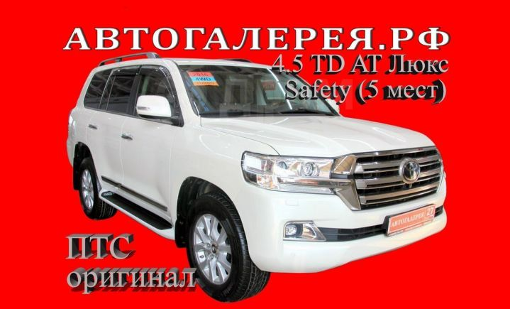 Toyota Land Cruiser, 2016 год, 4 498 000 руб.