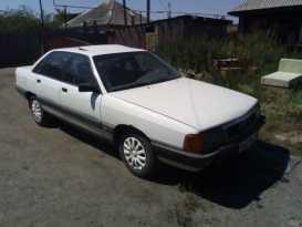 Курган 100 1989
