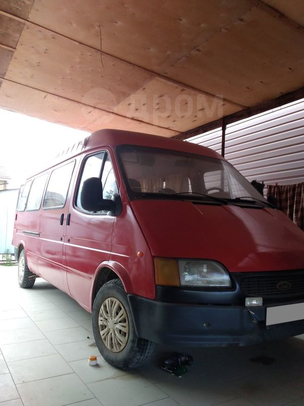 Ford Ford, 1995 год, 265 000 руб.