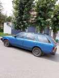 Toyota Carina, 1992 год, 75 000 руб.