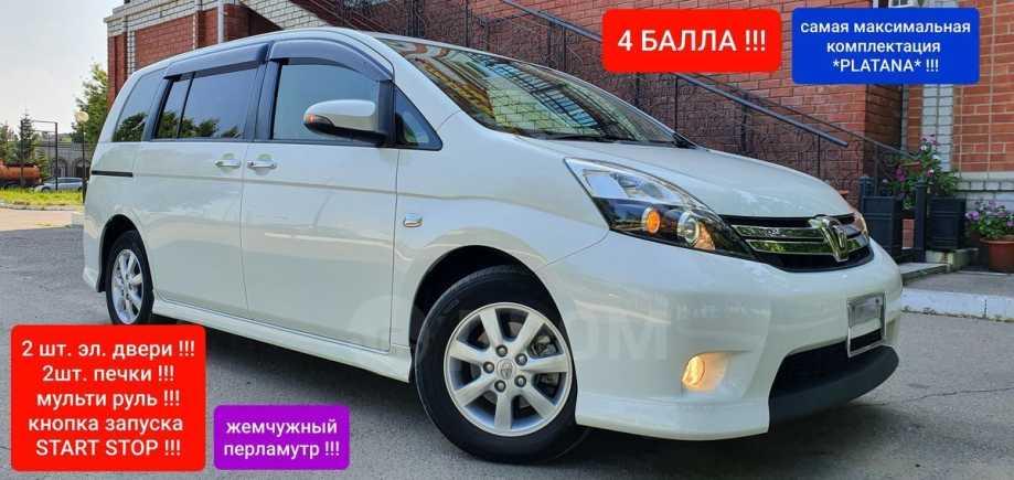 Toyota Isis, 2014 год, 915 000 руб.