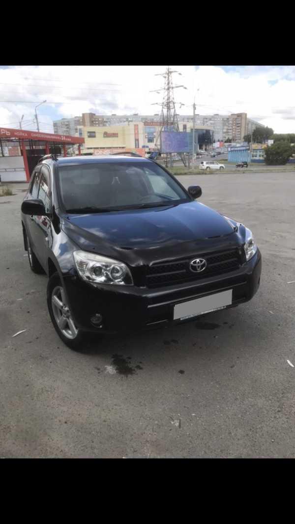 Toyota RAV4, 2006 год, 740 000 руб.