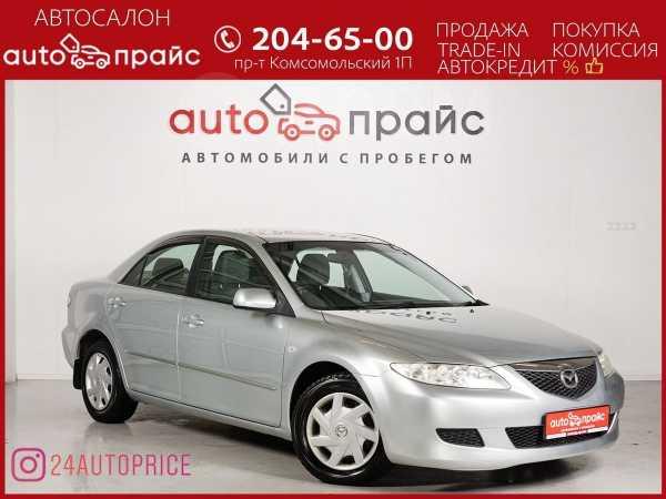 Mazda Atenza, 2002 год, 345 000 руб.
