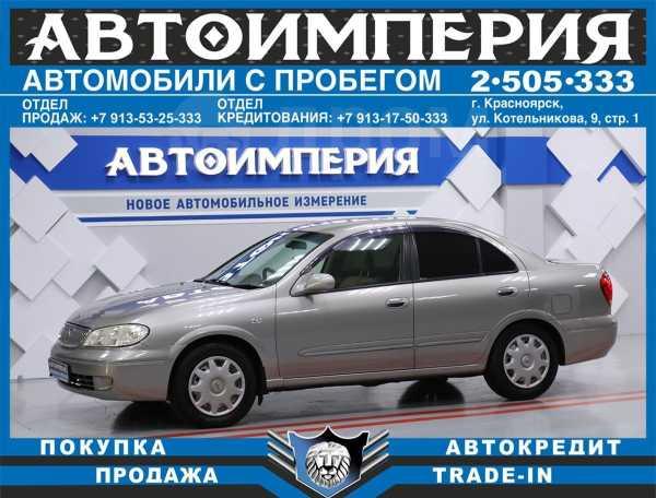 Nissan Bluebird Sylphy, 2003 год, 268 000 руб.