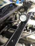 Toyota Chaser, 1997 год, 550 000 руб.