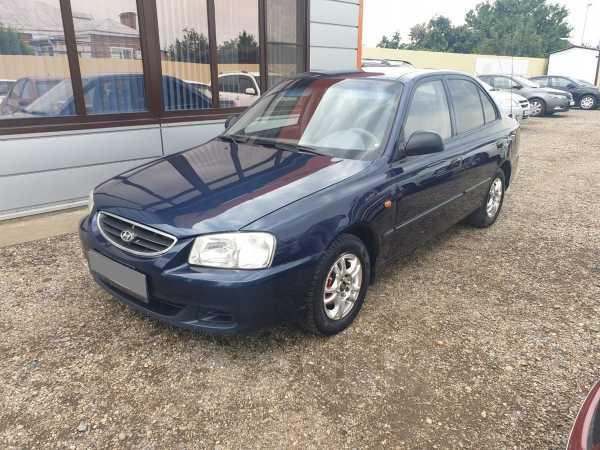 Hyundai Accent, 2006 год, 228 000 руб.