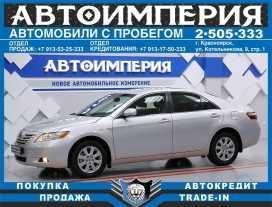 Красноярск Toyota Camry 2008