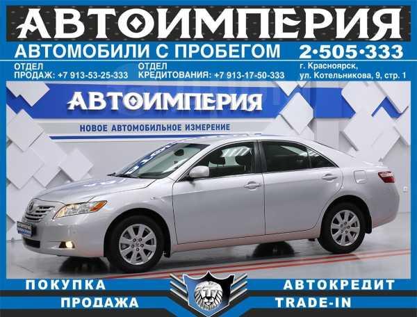 Toyota Camry, 2008 год, 673 000 руб.