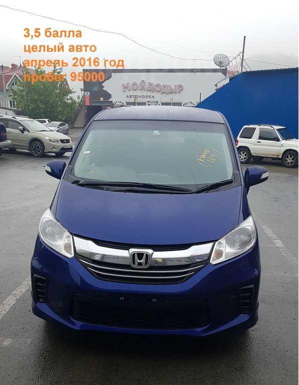 Honda Freed, 2016 год, 815 000 руб.