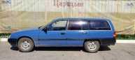 Opel Omega, 1987 год, 75 000 руб.