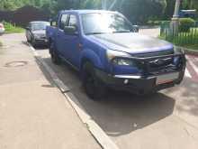 Москва Ford Ranger 2011