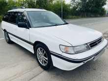 Белово Legacy 1992