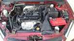 Mitsubishi Lancer, 2006 год, 198 000 руб.