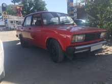 Ростов-на-Дону 2105 1984