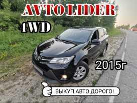 Белогорск RAV4 2015