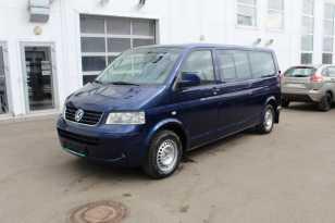 Казань Multivan 2008