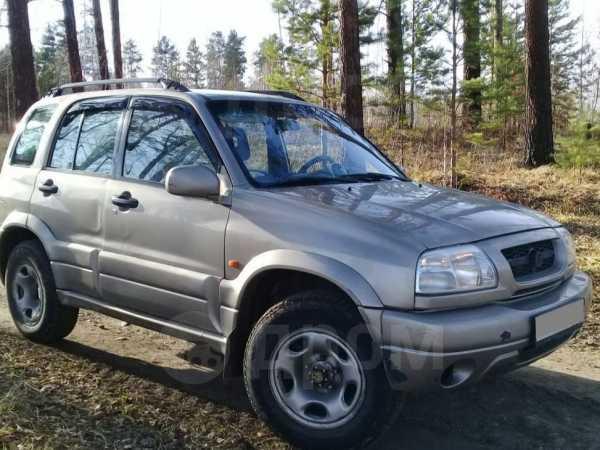 Suzuki Grand Vitara, 2002 год, 490 000 руб.