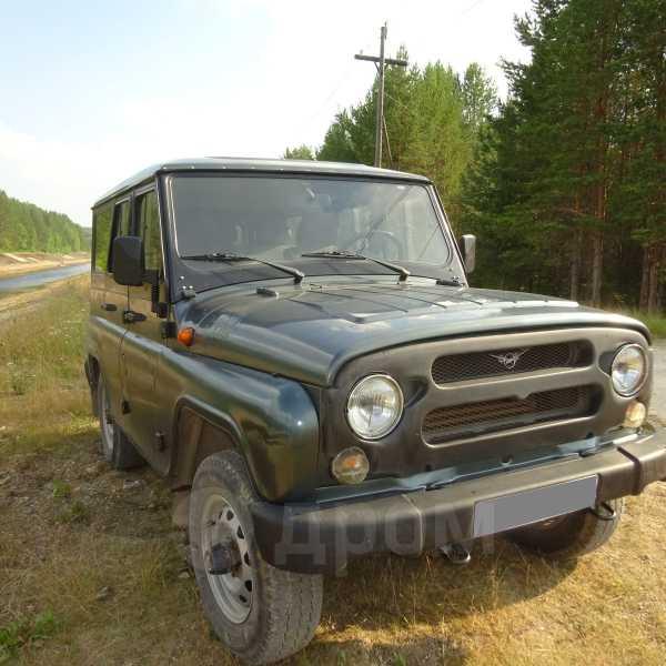 УАЗ 3151, 2005 год, 200 000 руб.