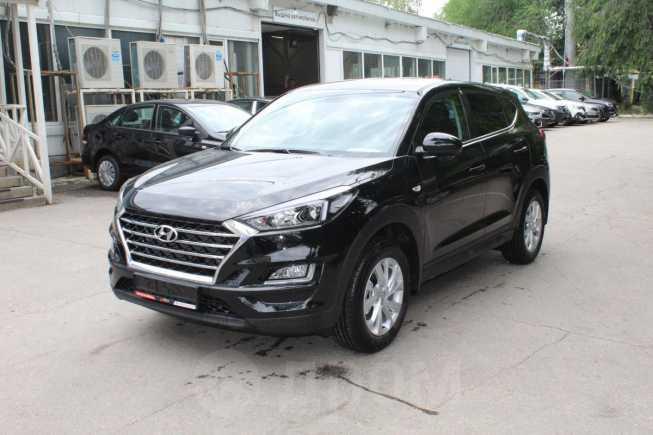 Hyundai Tucson, 2020 год, 1 474 000 руб.