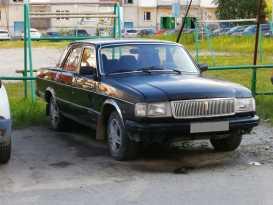 Ноябрьск 31029 Волга 1997
