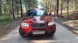 BMW X3, 2011 год, 1 110 000 руб.