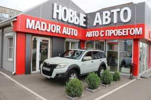 Краснодар Hover H3 2010