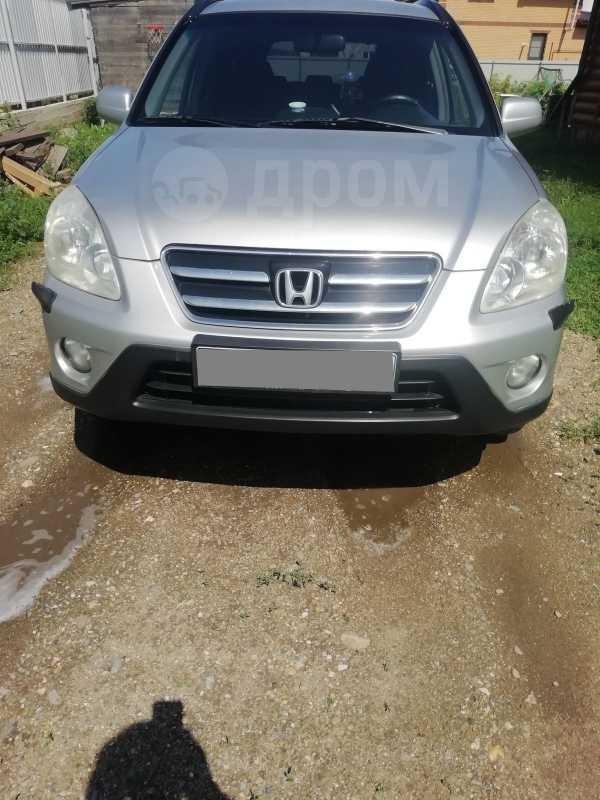 Honda CR-V, 2006 год, 570 000 руб.