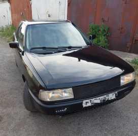 Магнитогорск 90 1988