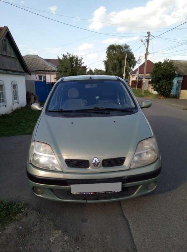 Renault Scenic, 2003 год, 195 000 руб.