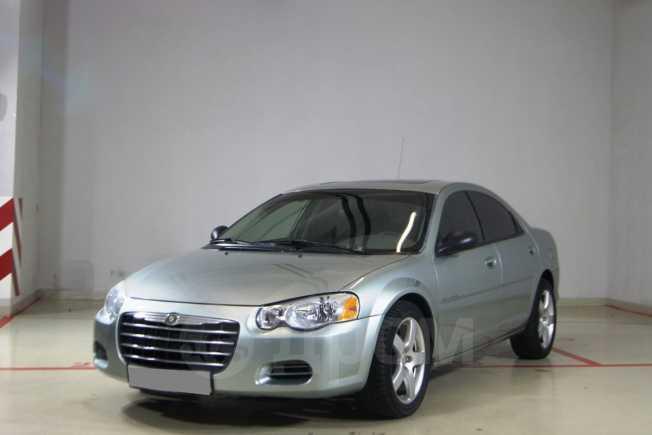 Chrysler Sebring, 2004 год, 210 000 руб.