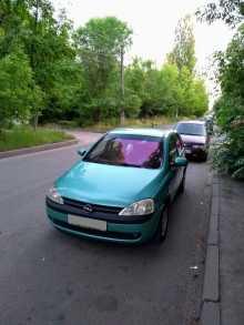 Курск Corsa 2003