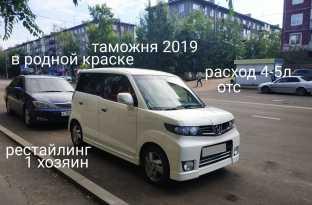 Улан-Удэ Honda Zest 2010