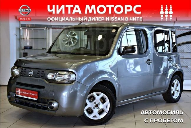 Nissan Cube, 2010 год, 349 000 руб.