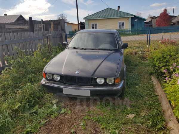 BMW 7-Series, 1992 год, 150 000 руб.