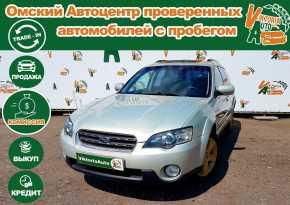 Омск Outback 2006