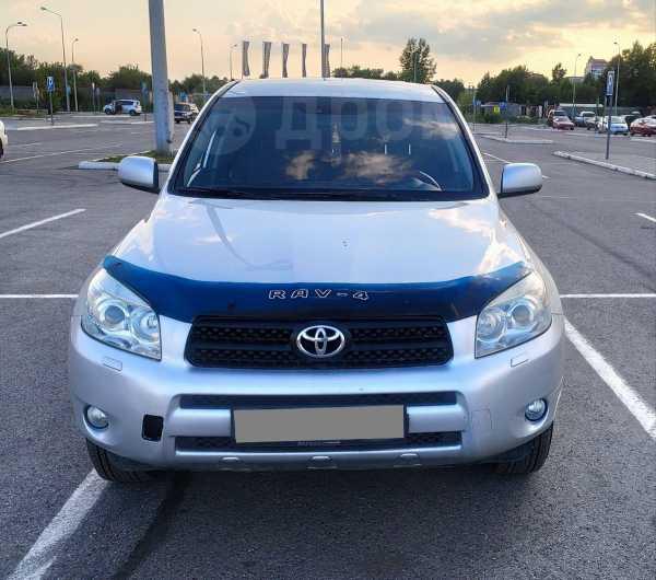 Toyota RAV4, 2006 год, 615 000 руб.