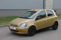 Волгоград Yaris 2000