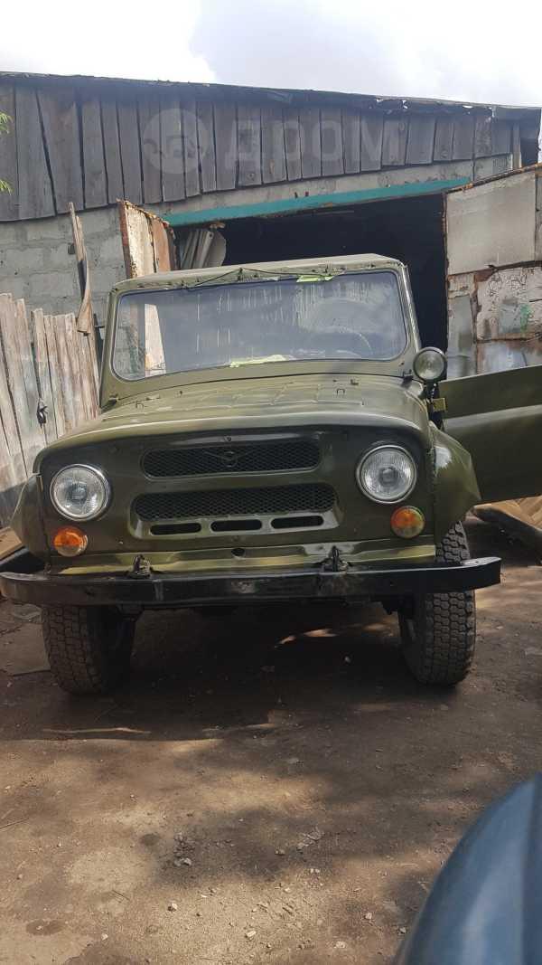 УАЗ 469, 1984 год, 170 000 руб.