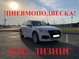 Кемерово Q5 2018