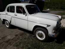 Ишим 403 1964