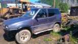 Nissan Terrano II, 1996 год, 120 000 руб.