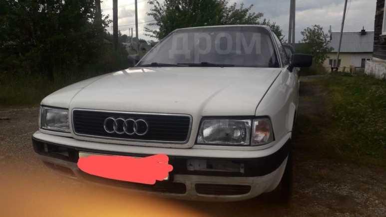 Audi 80, 1994 год, 120 000 руб.