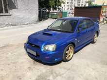 Новосибирск Impreza WRX 2004