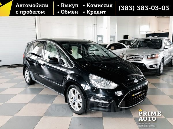 Ford S-MAX, 2010 год, 670 000 руб.
