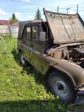 Барнаул 469 1976